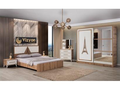 Londra Yatak Odası